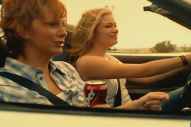 Throwback to When Leann Rimes and Reba McEntire Made a Salute to Dr. Pepper